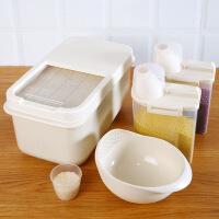 米桶密封防潮装20斤大米缸厨房面粉收纳盒防虫储米箱10kg米罐家用
