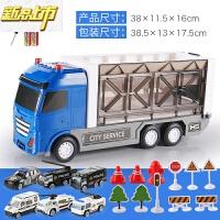 【六一儿童节特惠】 儿童玩具车模型男孩小汽车套装各类车大卡车宝宝益智2-3岁货