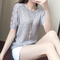 2018夏季新款韩范蕾丝拼接短袖T恤女修身百搭上衣镂空薄款针织衫 X