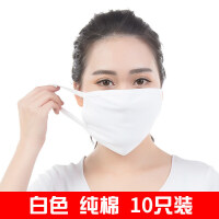 口罩保暖透气可清洗易呼吸棉黑色防尘防工业粉尘全棉白防护