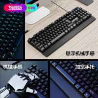 电脑台式家用机械手感外接联想笔记本USB有线薄膜键盘鼠标