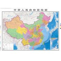 中华人民共和国地图(年度新版)
