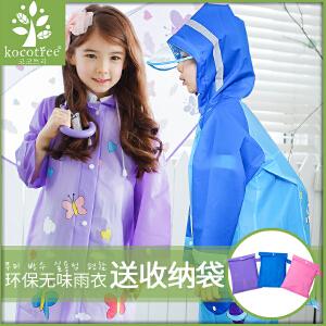 kocotree儿童雨衣男女宝宝雨衣环保小孩雨衣防水学生雨披新品超薄款潮