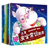 8本全套 儿童早教书籍绘本0-3 岁幼儿启蒙认知365夜睡前好故事儿童绘本故事书0-1-2-3-4-5-6-7-8岁儿