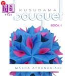 【中商海外直订】Kusudama Bouquet: Book 1