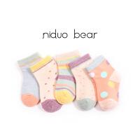 宝宝袜子春秋冬季女童袜婴儿袜无骨松口中筒袜棉0-9岁