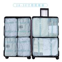旅行收纳袋套装行李箱衣服整理包旅游防水内衣物收纳包束口袋