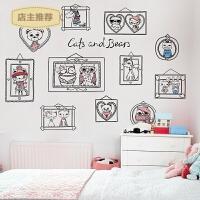 床头装饰创意北欧风自粘壁纸海报纸贴画墙贴卧室温馨浪漫爱之相框SN4903 爱之相框 大