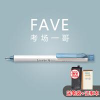 德国进口schneider施耐德中性笔菲尔Fave学生考试专用速干0.5文具笔按动水笔可换芯G2笔芯学霸刷题黑色碳素笔