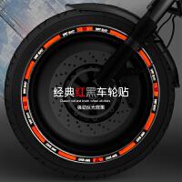 电动摩托车装饰轮胎贴纸鬼火踏板车贴花反光灵兽车轮贴迅鹰轮毂贴