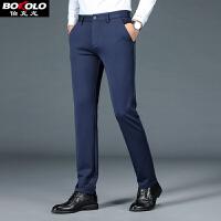 每满100-50 四季款有直筒牛仔裤男士青中年简约微弹力中腰轻商务休闲长裤子伯克龙J8010