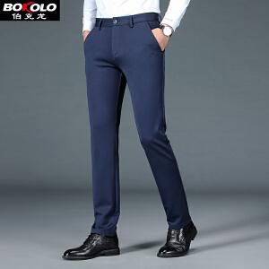 2件9折 3件8折 伯克龙 春夏薄款男士牛仔裤 2019年男装青中年简约直筒中腰微弹力休闲长裤子 J8010