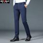 【秒杀】春秋四季款直筒牛仔裤男士 青中年简约微弹力中腰休闲长裤子伯克龙 J8010