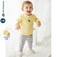 【1件6折】迷你巴拉巴拉儿童家居服男女宝宝内着套装2019秋装新款两件套衣服