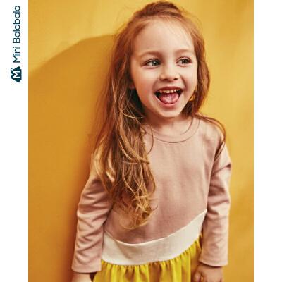 【热卖1件5折价:80】迷你巴拉巴拉儿童裙子2019秋装女童宝宝撞色拼接连衣裙童装新品