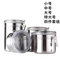 密封罐不锈钢带盖奶粉茶叶干果咖啡豆保鲜罐加厚大中小储物罐子