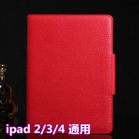 苹果ipad4保护套蓝牙键盘套ipad3键盘皮套ipad2平板电脑外壳ipad4防摔保护套带无线蓝 老款ipad234