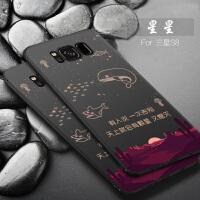 三星s8手机壳s8+男女款潮个性全包防摔创意硅胶s8plus网红磨砂软壳