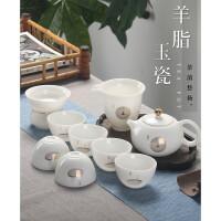 描金德化白瓷羊脂玉茶具简约功夫茶杯套装家用白玉瓷茶壶泡茶套装小新清陶瓷茶道泡茶器套组