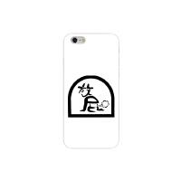趣味恶搞iPhone7plus手机壳6s个性文字创意苹果X防摔全包硅胶软壳