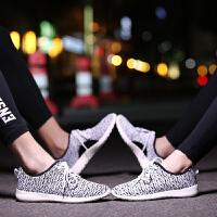 韩版板鞋男士潮流帆布椰子鞋情侣鞋女椰子板鞋男鞋休闲鞋运动鞋 货到付款