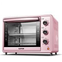 苏泊尔 SUPOR 家用多功能电烤箱 30L大容量烤箱易操作 广域控温 K30FK606