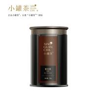 小罐茶多泡�b普洱茶熟茶新品茶�~�Y盒�b黑茶�~50g*�Y品