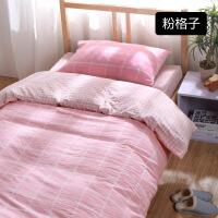 床单三件套学生宿舍单人床三件套水洗棉床上用品