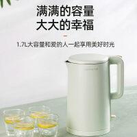 九阳(Joyoung)电热水壶 家用烧水壶自动断电保温一体开水壶1.7L大容量开水煲山葵绿 K17-F620