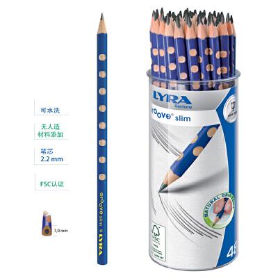德国LYRA 艺雅正姿洞洞铅笔 HB(48支筒装)三角曲面杆书写铅笔 儿童矫正握姿 小学生三角形无毒三棱绘画铅笔 L1763480 当当自营