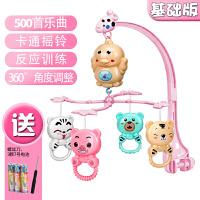 婴幼儿3-6-12个月床铃宝宝床铃玩具0-1岁旋转音乐床头铃摇铃床挂8抖音