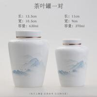 景德镇纯手工家用茶叶罐陶瓷密封罐便携式小号储茶罐中号普洱茶盒