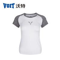 沃特弹力紧身速干短袖健身衣女跑步瑜伽运动上衣运动t恤夏季