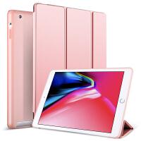 老款苹果iPad2/3/4保护套硅胶a1395全包超薄休眠3平板电脑皮套老版iPad2代防摔壳A14