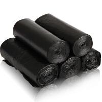 得力(deli) 33070 办公生活垃圾袋45*55cm 5卷(150只) 黑色 当当自营