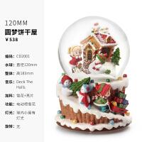 水晶球音乐盒可雕刻定制照片 LOTS定制版 JARLL水晶球摆件音乐盒玻璃球生日礼物旋转八音盒