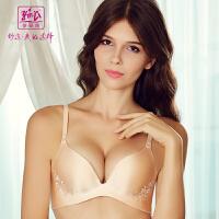 依曼丽新款女士一片式光面无痕文胸 舒适聚拢性感内衣YA4226