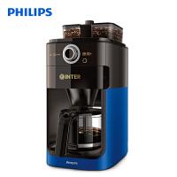 飞利浦(Philips)全自动滴漏式美式咖啡机HD7762/55 国际米兰定制版