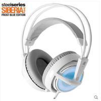 SteelSeries(赛睿)西伯利亚V2 霜冻之蓝版 呼吸灯游戏耳机麦克风  全新盒装正品行货
