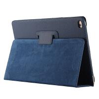 iPad Mini3保护套苹果迷你2皮套mini4外壳平板a1489 A1432套min4i防摔超 Mini④ 深蓝