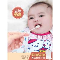 口腔清洁纱布宝宝乳牙刷牙刷洗舌头0-1-2岁舌苔清洁神器 30支每盒(再送指套牙刷)