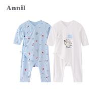 【3件3折价:101.7】安奈儿童装新生儿和尚服套装秋2020新款男宝宝爬行服纯棉两件套装
