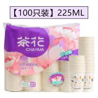 【教����Y物】茶花 �杯 一次性喝水杯家用商用小�加厚�k公室大�1000只�b�杯子