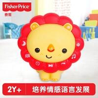 故事机0-3岁婴幼儿童小狮子早教机 故事机玩具FHW28 FHW28故事机