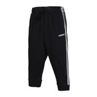 Adidas阿迪达斯 男裤 运动裤休闲透气七分裤中裤 DU7824