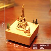 音乐盒八音盒旋转木马精品木质男女生生日创意情人节礼物