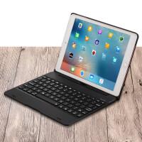 2018新款ipad air2蓝牙键盘保护套pro9.7英寸苹果平板壳子air1无线外接键盘a189 9.7新iPad