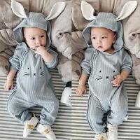 婴儿连体衣春秋季新生儿宝宝长袖爬服连帽卡通拉链外出服柔软哈衣