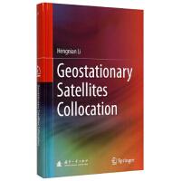 封面有磨痕-XX-GeostationarySatellitesCollocation-地球静止卫星轨道与共位控制技术
