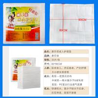护理垫80 90特大号隔尿垫老年人尿不湿垫男女纸尿片非纸尿裤